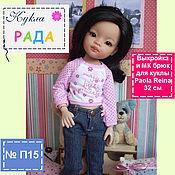 Материалы для творчества ручной работы. Ярмарка Мастеров - ручная работа Выкройка и МК брюк для куклы  Paola Reina 32 см. Handmade.
