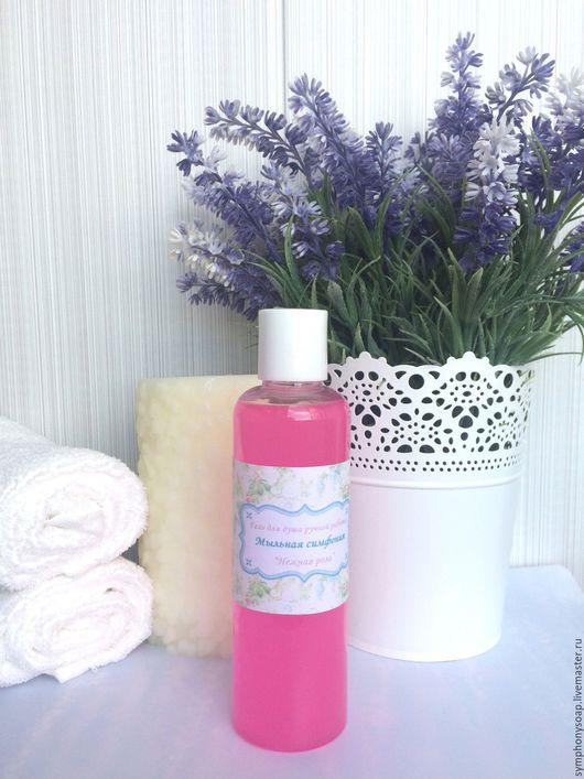 """Пена, молочко для ванны ручной работы. Ярмарка Мастеров - ручная работа. Купить Гель для душа """"Нежная роза"""". Handmade. Розовый"""