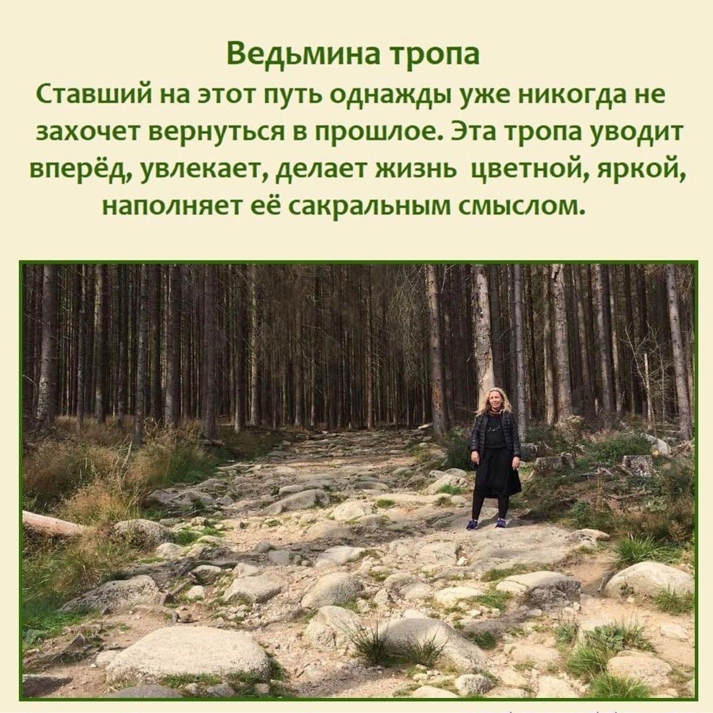 Школа сакральных практик и Оккультных ремёсел, Шаманское зеркало, Минск,  Фото №1