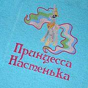 Одежда ручной работы. Ярмарка Мастеров - ручная работа Голубой детский махровый именной халат. Машинная вышивка. Handmade.