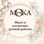 МОКА-мыло (moka-soap) - Ярмарка Мастеров - ручная работа, handmade