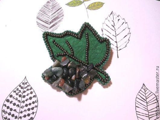 """Броши ручной работы. Ярмарка Мастеров - ручная работа. Купить """"Листочек"""" брошь. Handmade. Тёмно-зелёный, натуральные камни, лист"""