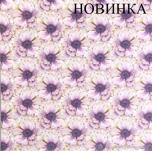 """Ностальгия"" - бумага для скрапбукинга, 30х30 см, Бумага, Москва,  Фото №1"