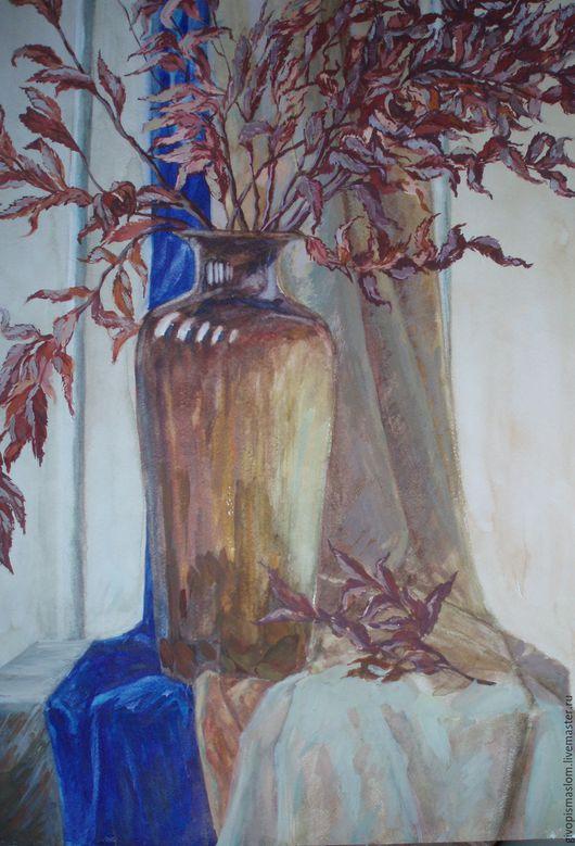 """Натюрморт ручной работы. Ярмарка Мастеров - ручная работа. Купить Натюрморт """"Осенний"""". Handmade. Коричневый, ваза, гуашь"""