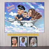 Сувениры и подарки handmade. Livemaster - original item Gift to her husband (dad) on his birthday. Cartoon on the photo, pilot, pilot. Handmade.