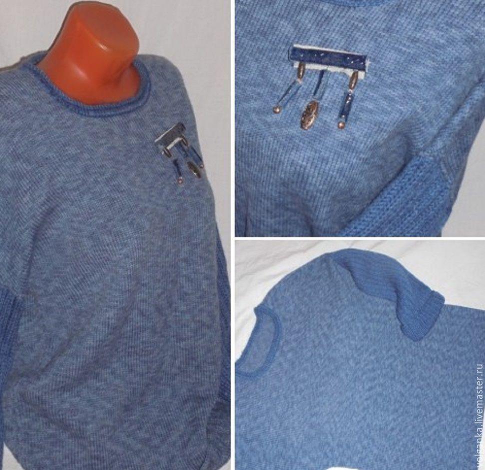 Кофты и свитера ручной работы. Ярмарка Мастеров - ручная работа. Купить Джемпер Для Поклонниц Джинсы. Handmade. Бохо, для девушки