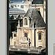 Париж фото картина - архитектура старого города, улица Риволи.  I часть триптиха