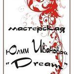 """Мастерская Юлии Ивановой """"Dream"""" - Ярмарка Мастеров - ручная работа, handmade"""