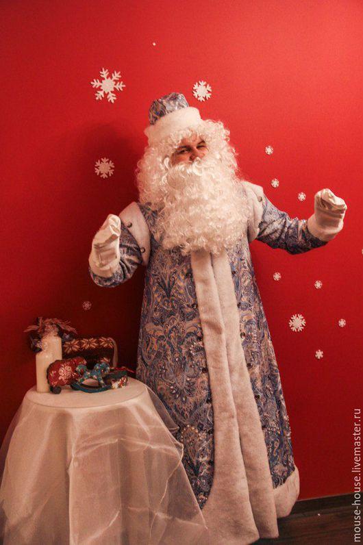 Карнавальные костюмы ручной работы. Ярмарка Мастеров - ручная работа. Купить Дед мороз голубой 1. Handmade. Голубой