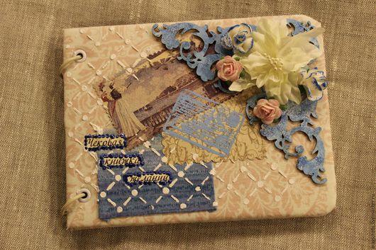 Пример оформления чековой книжки желаний для нее.
