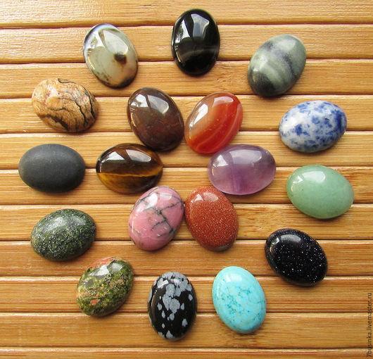 Кабошоны натуральных камней 20х15 мм. Цена за 1 шт. Елена (7businka). Ярмарка мастеров.