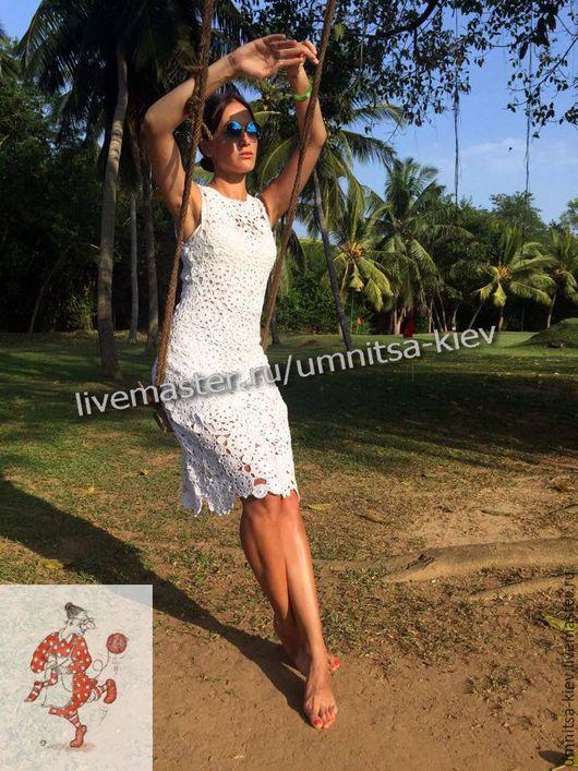 Фото. Вязаное летнее белое платье `Облако` связано из хлопка с вискозой.