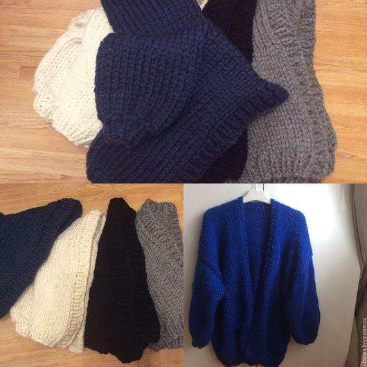 Кофты и свитера ручной работы. Ярмарка Мастеров - ручная работа. Купить Кардиган. Handmade. Комбинированный, кардиган, кардиган вязаный