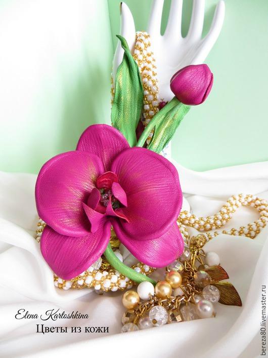 """Броши ручной работы. Ярмарка Мастеров - ручная работа. Купить Кожаная брошь цветок орхидеи """"Стефани"""" ЦВЕТЫ ИЗ КОЖИ Кожаная брошь. Handmade."""