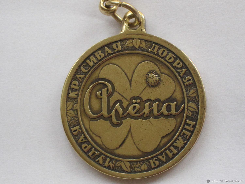 Brass keychain with a woman's name ( in the range), Key chain, Yaroslavl,  Фото №1