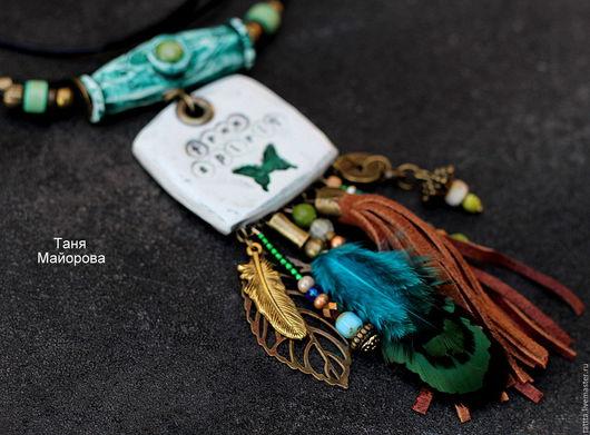 Колье, бусы ручной работы. Ярмарка Мастеров - ручная работа. Купить Копия работы кулон из полимерной глины свободный духом. Handmade.