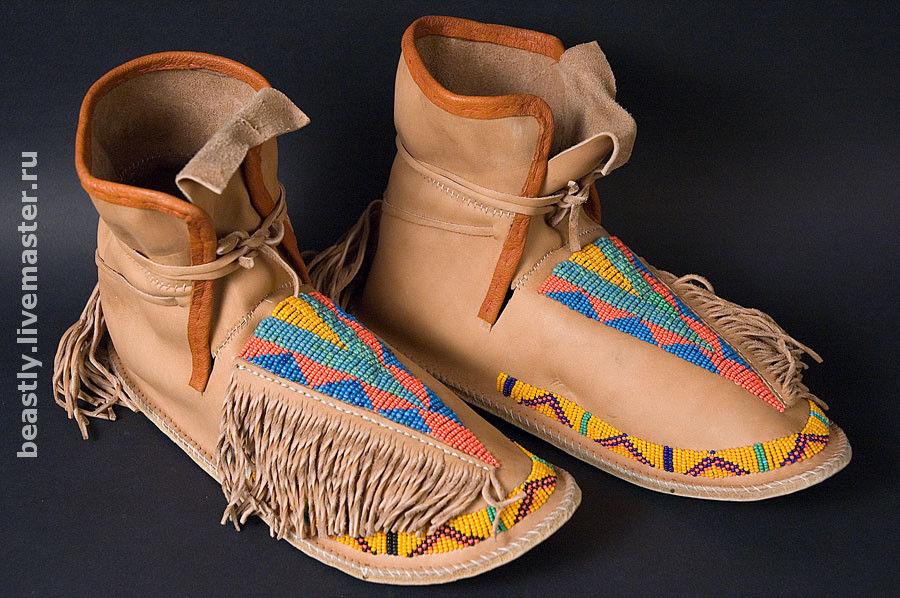 фото индейских мокасин нужно