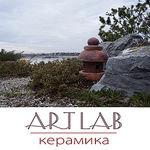 Артлаб - Ярмарка Мастеров - ручная работа, handmade