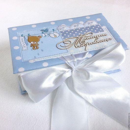 Подарки для новорожденных, ручной работы. Ярмарка Мастеров - ручная работа. Купить Мамины сокровища. Handmade. Голубой, мамины сокровища