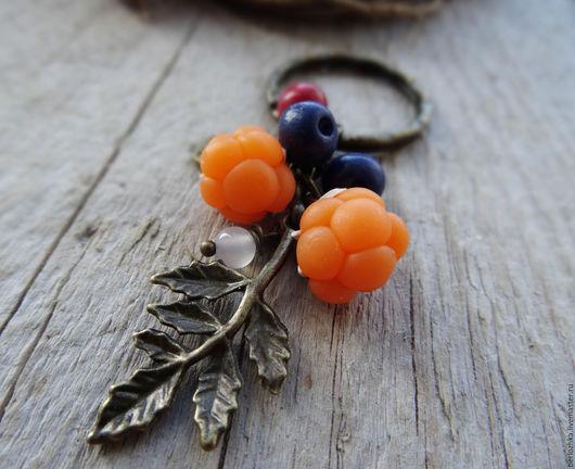 """Брелоки ручной работы. Ярмарка Мастеров - ручная работа. Купить """"Северные ягоды"""" брелок для ключей, брелок на сумку. Handmade. Комбинированный"""