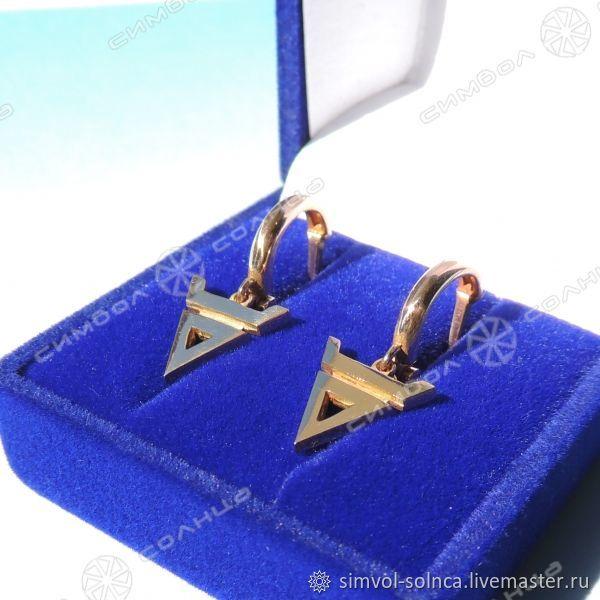 Earrings SIGN VELEZ, Folk decorations, Sochi,  Фото №1