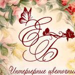 DIVA-FIORE от Екатерины Белых - Ярмарка Мастеров - ручная работа, handmade