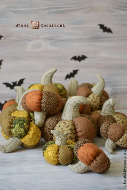 Подарки на Хэллоуин ручной работы. Ярмарка Мастеров - ручная работа. Купить ТЫКВЫ текстильные. Handmade. Коричневый, Подарок на Хеллоуин, лён