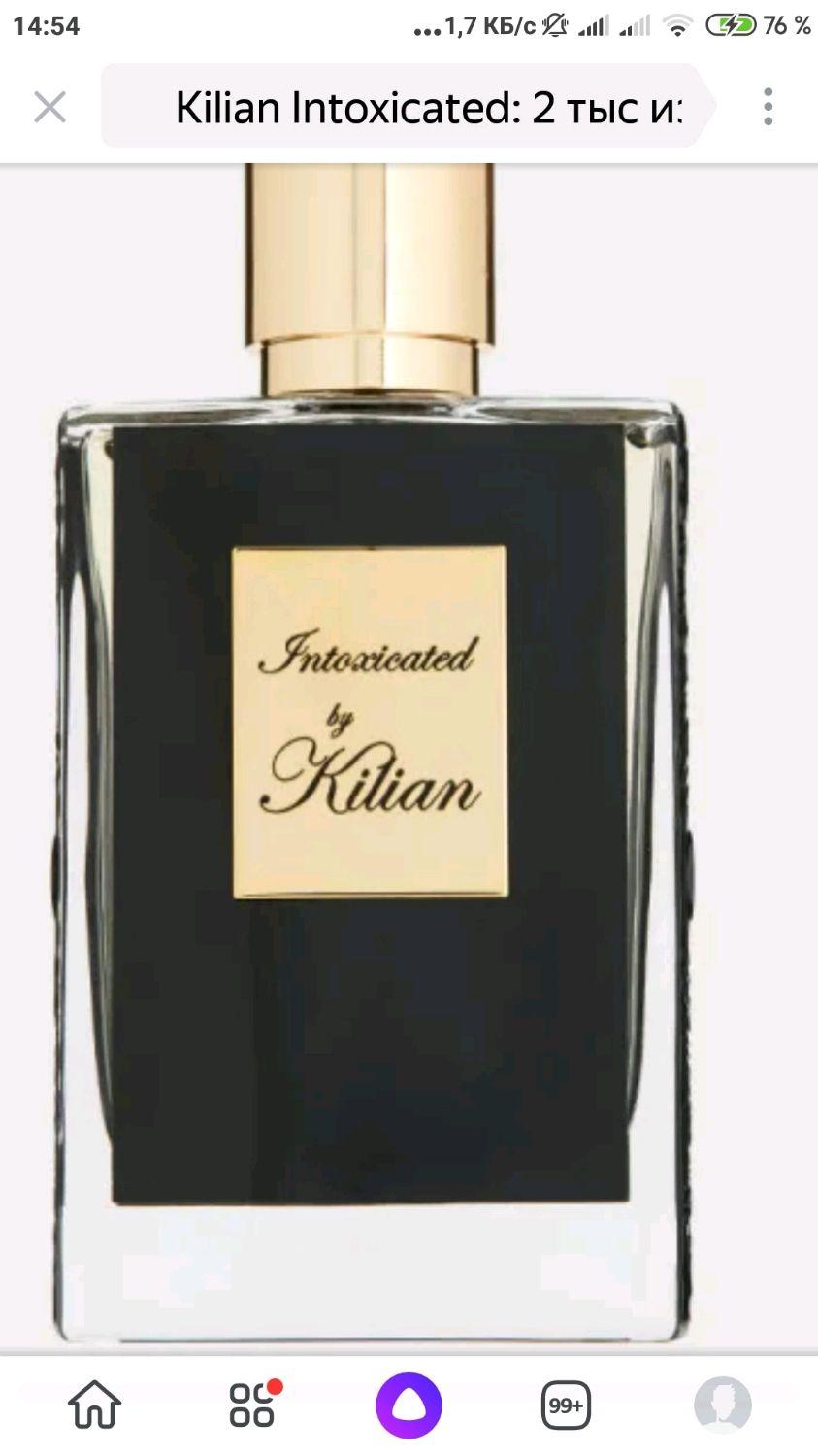 Kilian Intoxicated 5х7,5 ml подарочный набор, Духи, Москва,  Фото №1