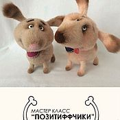 Материалы для творчества handmade. Livemaster - original item Pozitivchik (description of the knitting). Handmade.