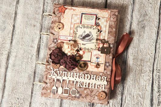 Кулинарные книги ручной работы. Ярмарка Мастеров - ручная работа. Купить Кулинарная книга (кулинарный блокнот). Handmade. Коричневый