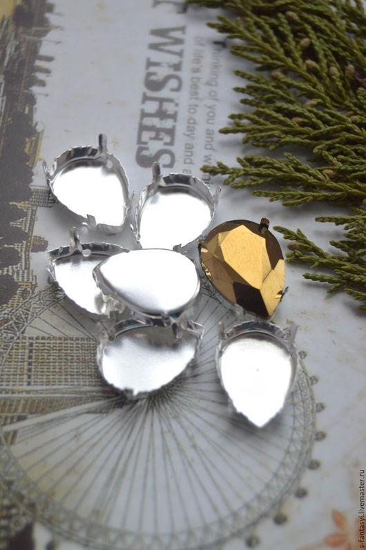 Для украшений ручной работы. Ярмарка Мастеров - ручная работа. Купить Цапы для страз - капля 13х18 мм(цвет - Никель). Handmade.