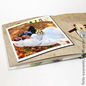 Свадебная фотокнига 25х25 см с твердыми листами