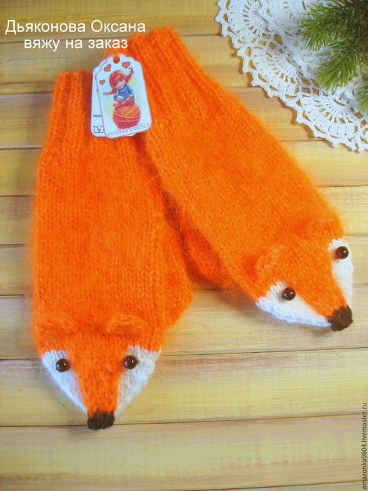 """Варежки, митенки, перчатки ручной работы. Ярмарка Мастеров - ручная работа. Купить рукавички """"Сибирские лисички"""". Handmade. Однотонный"""