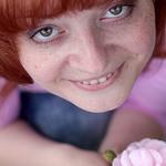 Леся Салова (Lesek) - Ярмарка Мастеров - ручная работа, handmade