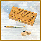 Сувениры и подарки handmade. Livemaster - original item A 64 GB flash drive and a pen with a personalized engraving in the case. Handmade.
