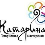 Katarina - Ярмарка Мастеров - ручная работа, handmade
