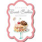 Sweet Cookies63 - Ярмарка Мастеров - ручная работа, handmade