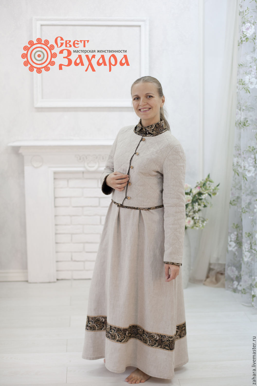 Душегрея Одежда Официальный Интернет Магазин