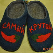 """Обувь ручной работы. Ярмарка Мастеров - ручная работа Валяные тапочки """"Самый крутой"""". Handmade."""