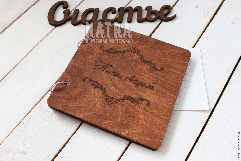 Фотоальбом в деревянной обложке