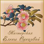 Мастерская Елены Сунцовой (Тильды) - Ярмарка Мастеров - ручная работа, handmade