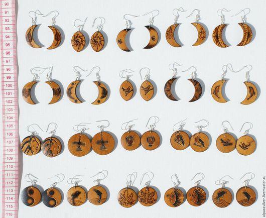 Серьги ручной работы. Ярмарка Мастеров - ручная работа. Купить Серёжки из дерева, вырезанные в виде различных форм с разными узорами. Handmade.