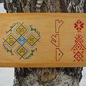 Фен-шуй и эзотерика handmade. Livemaster - original item Fresh wind. Handmade.