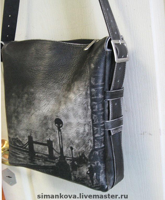 Прогулка по набережной, Классическая сумка, Коломна,  Фото №1