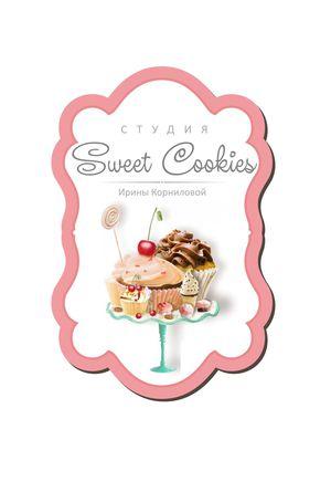 Sweet Cookies63