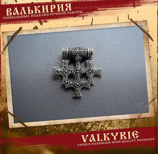 """Кулоны и подвески ручной работы  из серебра 925 пробы.Кулон """"Молот Тора.""""(остров Рюген).Мастерская Валькирия."""