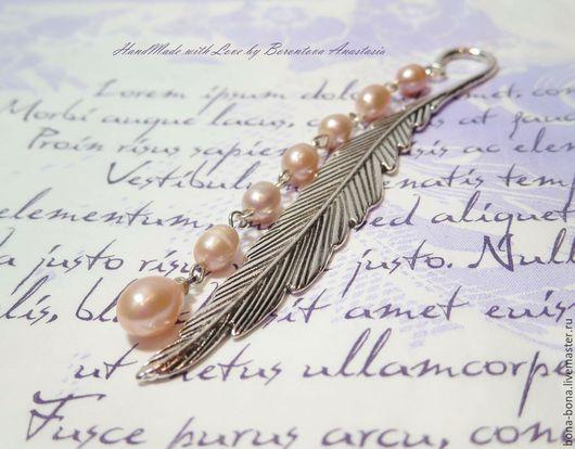 """Закладки для книг ручной работы. Ярмарка Мастеров - ручная работа. Купить Закладка для книг с жемчугом """"Pearl feather """". Handmade."""