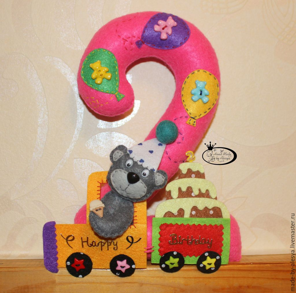 Цифры для дня рождения из фетра своими руками 45