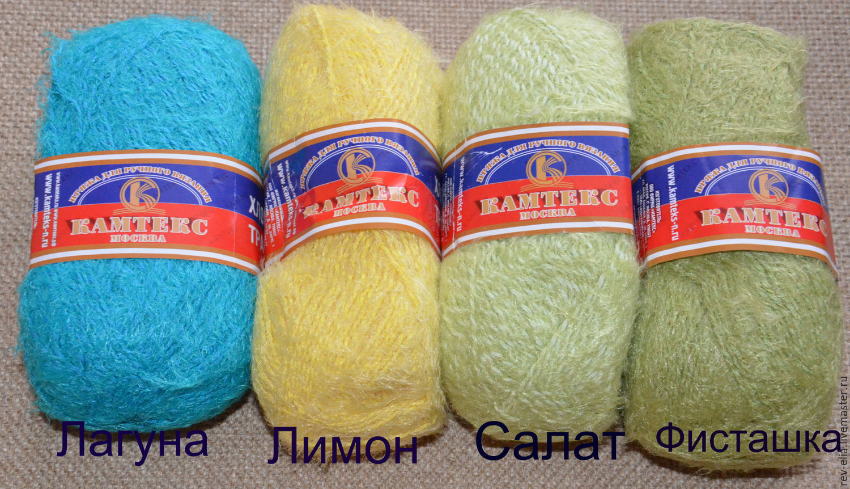 Распродажа хлопка для вязания