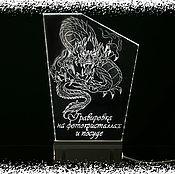 Дизайн и реклама ручной работы. Ярмарка Мастеров - ручная работа Гравировка на стекле. Handmade.